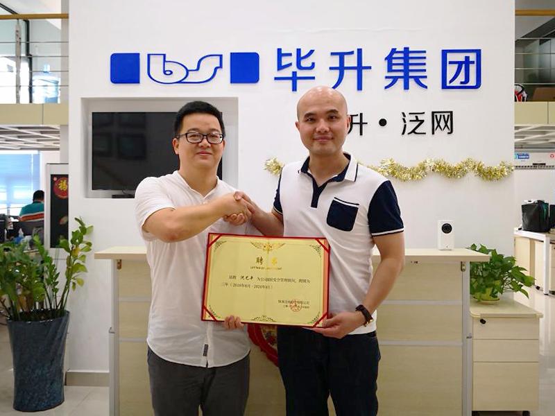 泛网聘请邮轮安全官沈艺平先生为邮轮安全管理顾问,助力泛网邮轮安全领域