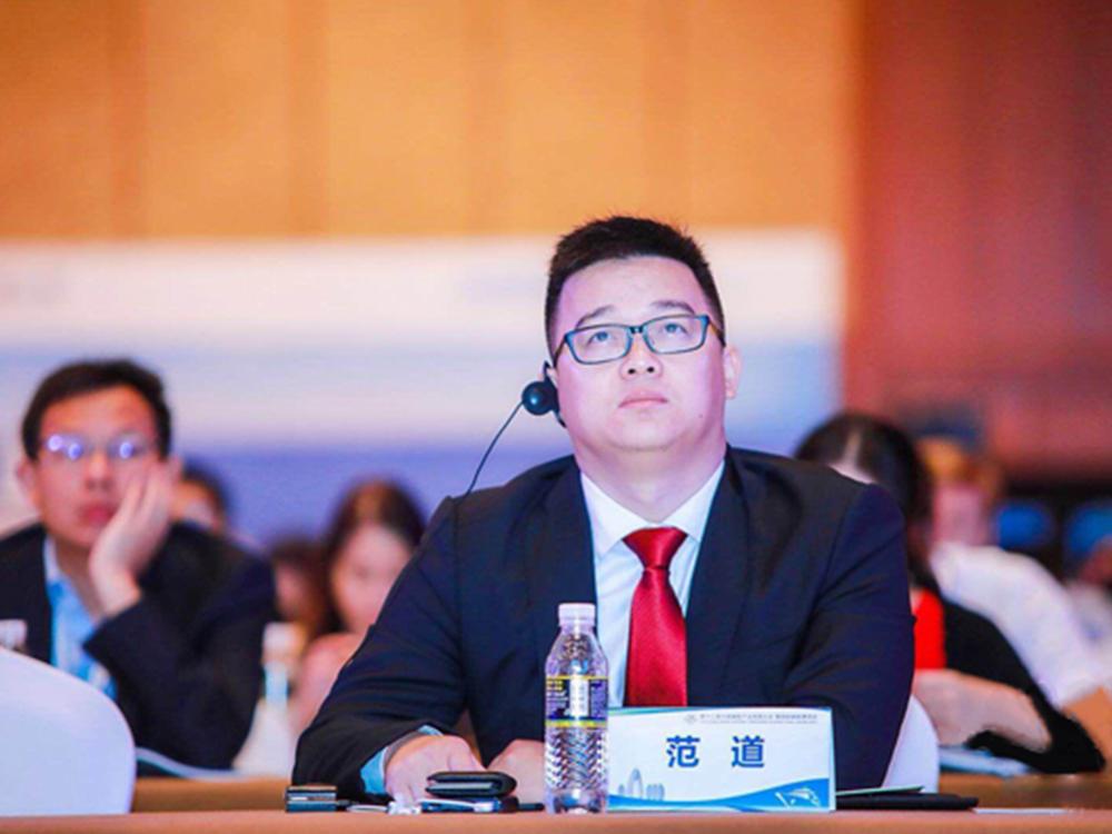 范道总经理 荣获第二届中国邮轮发展专家委员会委员