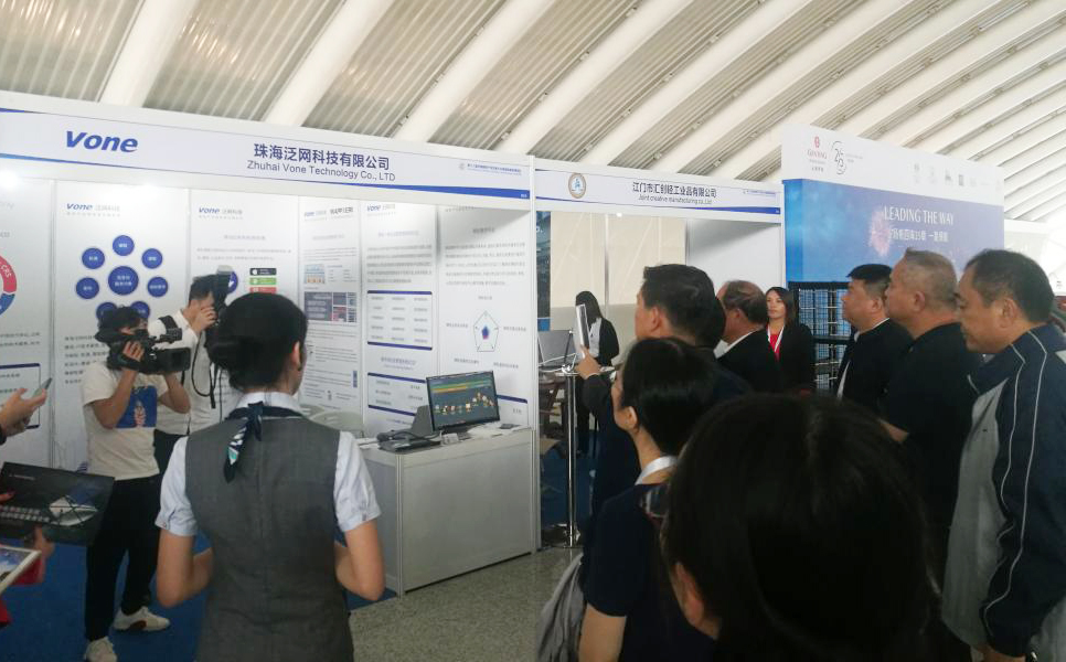 """泛网科技出席""""第十三届中国邮轮产业发展大会""""并在博览会上设置展台"""