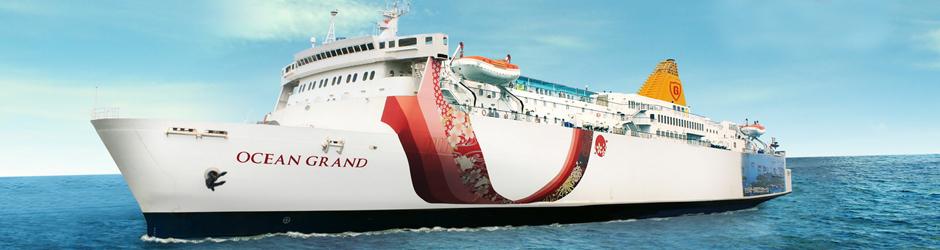 热烈祝贺ocean grand轮船智慧化项目完美收官