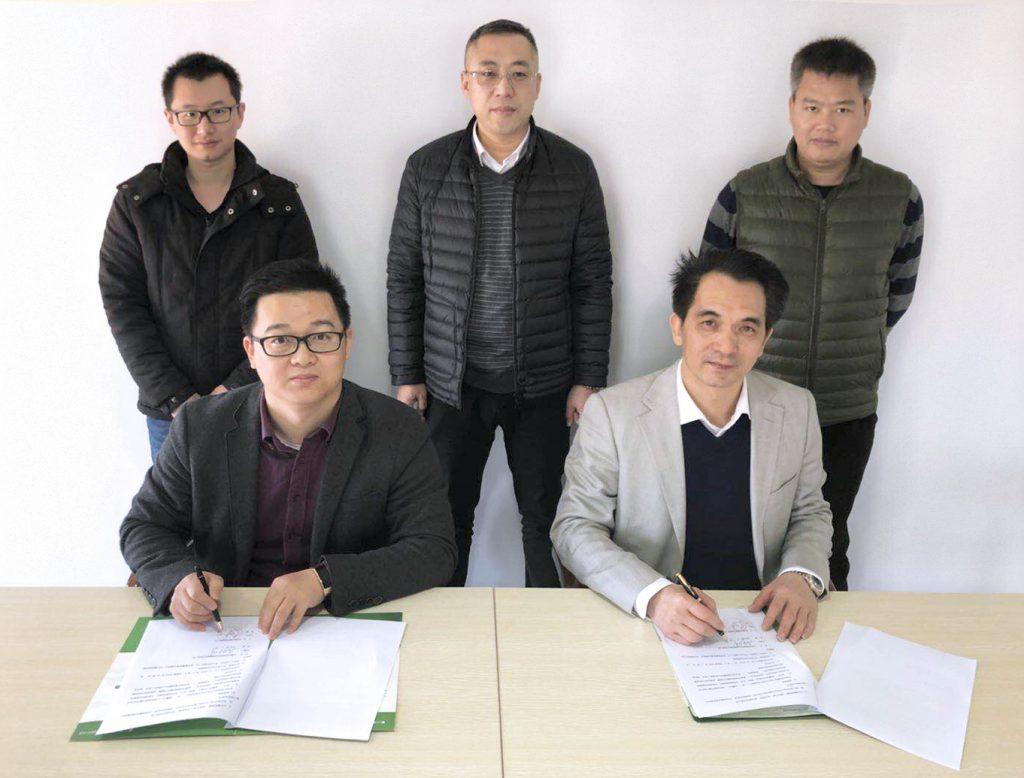 泛网科技与兆祥邮轮联手打造中式邮轮商务平台,签署全面战略合作协议