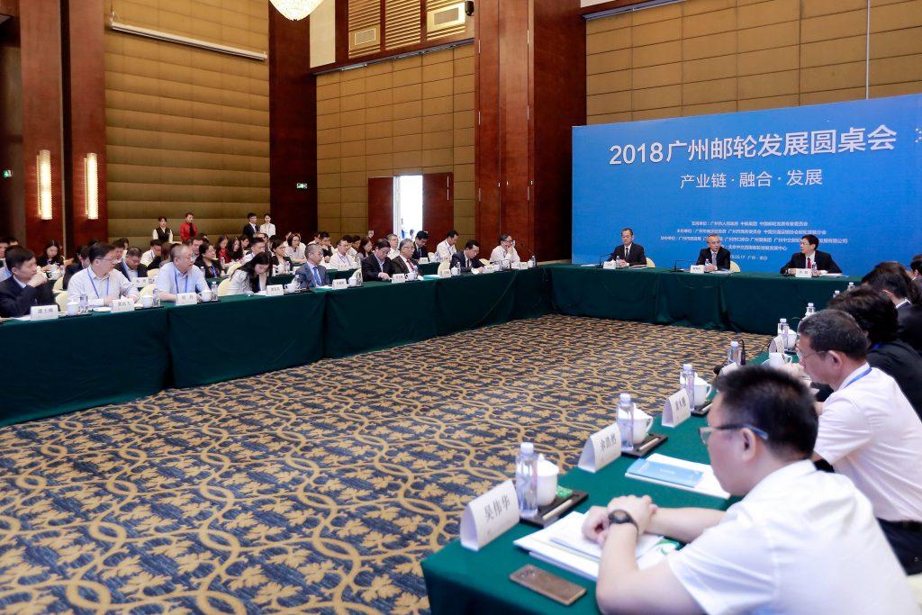 """泛网科技应邀加入""""广州邮轮产业联盟"""" 参加《2018广州邮轮发展圆桌会议》"""
