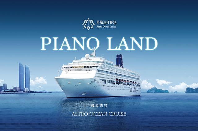oriental-dragon-cruise-ship-1